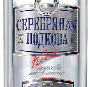 """Водка """"Серебряная подкова""""."""