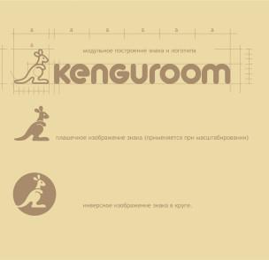 Логотип Kenguroom
