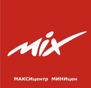 Максицентр миницен MIX