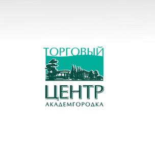 ТЦ Академгородка