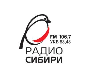 Радио Сибири