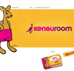 """Знак, логотип, персонаж и эдниенты фирменного стиля для компании """"Kenguroom""""."""