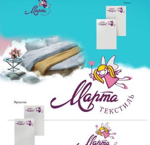 """Разработка логотипа и элементов фирменного стиля для компании """"Марта"""". (Текстильная фабрика)"""