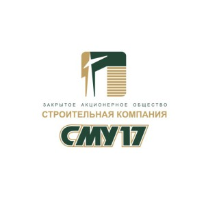 СМУ-17. Строительная компания