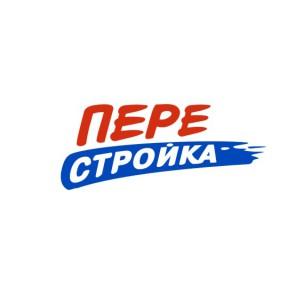 Сеть магазинов стройматериалов Перестройка
